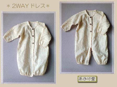 blog_img006m.jpg