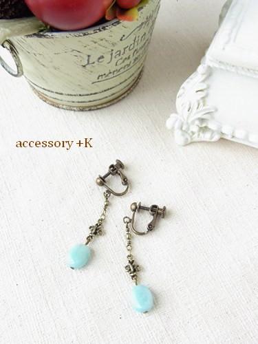 accessory +K アマゾナイト・イヤリング