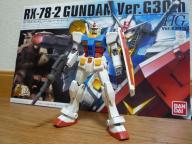 gundamverg30th