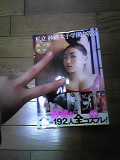 20081206020403