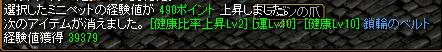 飯うま^q^;