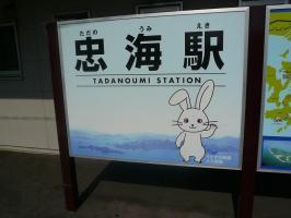 大久野島001