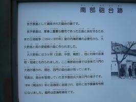 大久野島026
