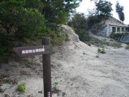 大久野島029