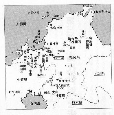 太宰府近辺の遺跡