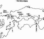 神武東侵の経路