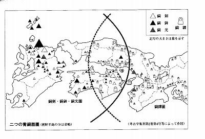 青銅器圏図