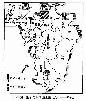 九州の銅器分布