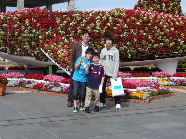 2009年1月沖縄家族旅行 057