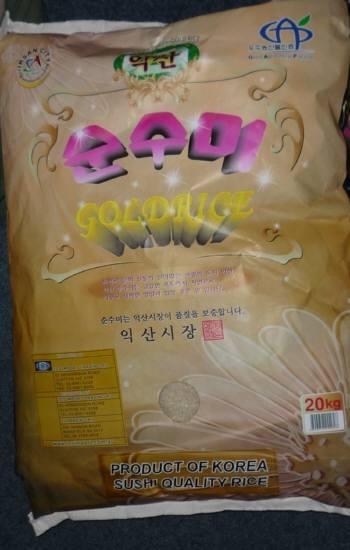 韓国のお米