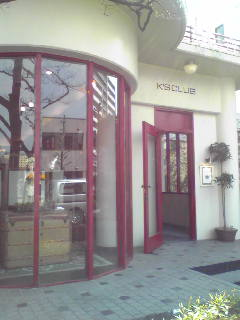 K'sclub