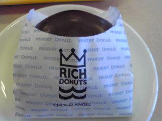 richチョコ