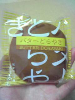 バターどら