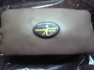 マロンショコラ