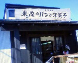 2008111213180021.jpg