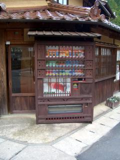 石見銀山 自動販売機