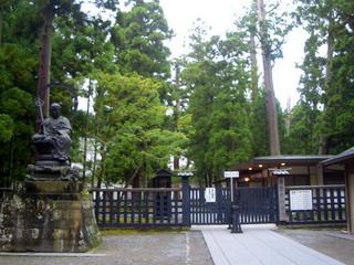 松島 寺院
