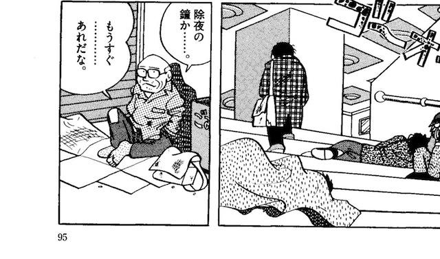 bakakouya022.jpg