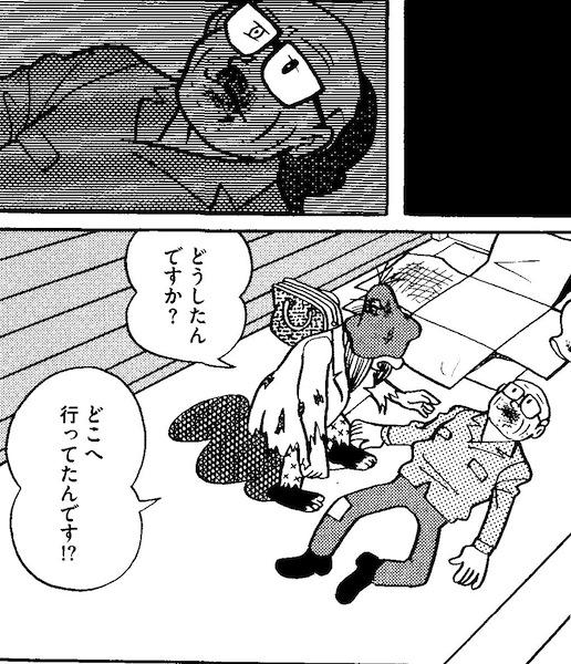 bakakouya026.jpg