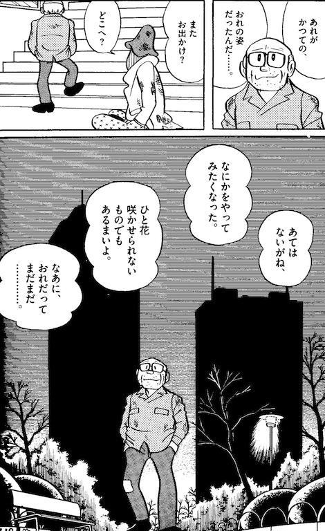 bakakouya027.jpg
