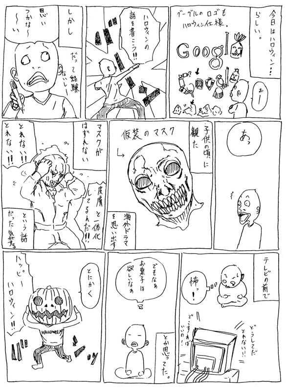 halloween001.jpg