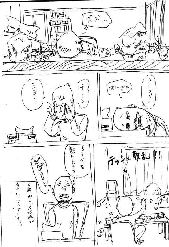 hanamizu001.jpg