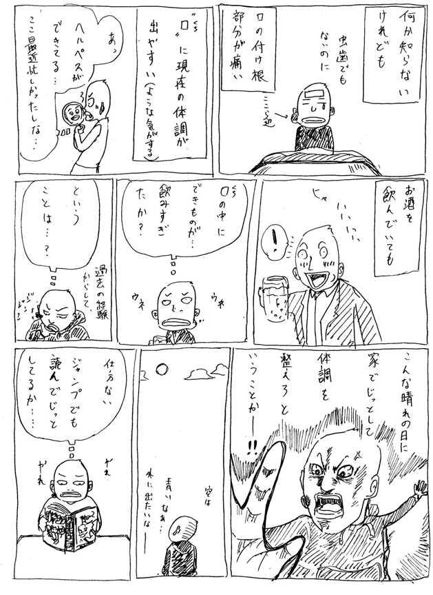 kuchinonaka001.jpg