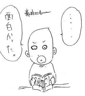 naruto075.jpg