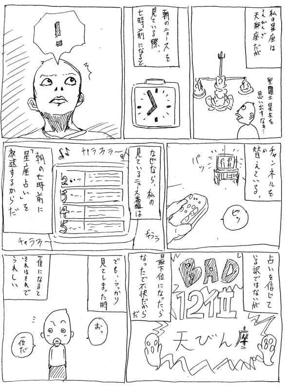 seiza001.jpg