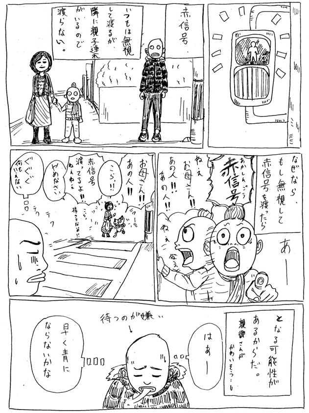 singoumusi001.jpg