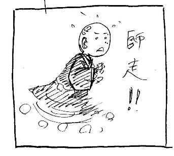 siwasu076.jpg