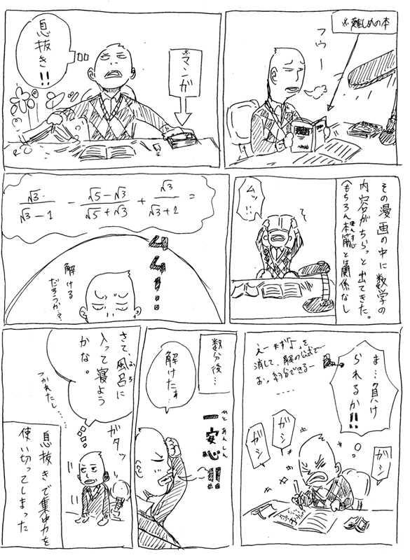 sushiki001.jpg