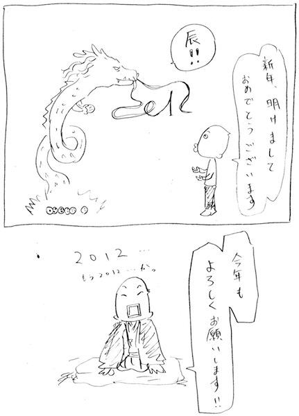 tatsudoshi028.jpg
