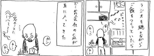 ykkcm002.jpg