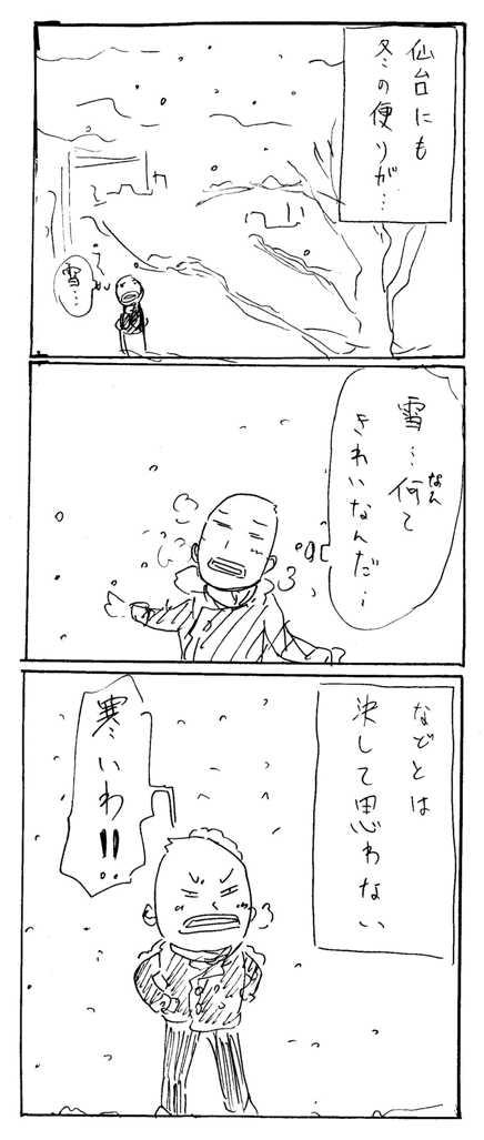 yuki077.jpg