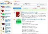 09.04.10総合ランキング
