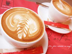 artjavacoffee3.jpg