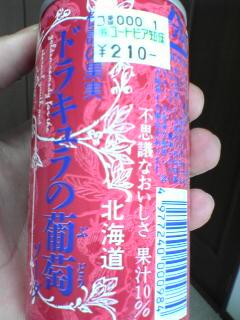 20051231153447.jpg