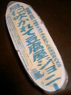 20060515203601