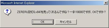 20060823233444.jpg