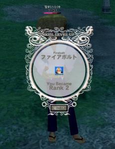 FB3→2