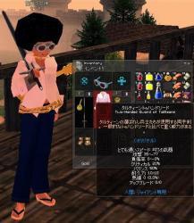 ( ゚∀゚c)つ彡 2hs!!