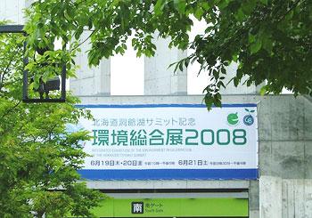 20086218319 (3)