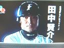 田中賢介練成会CM