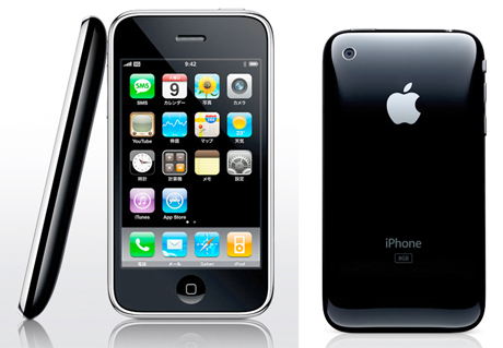 iphone3gap.jpg