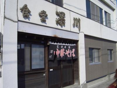 0810hukagawa01.jpg