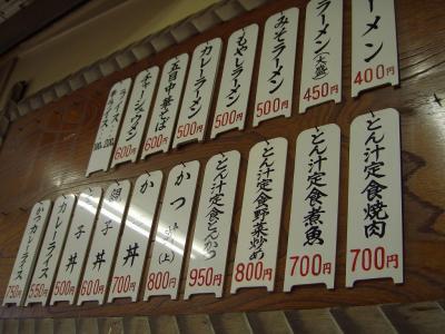 0810hukagawa03.jpg