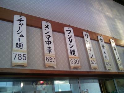 0810sinobu02.jpg