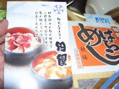 0811harako03.jpg