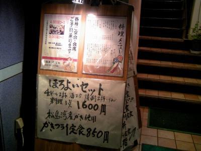 0811hirose03.jpg